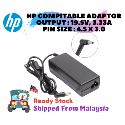 HP Laptop/Notebook Charger Adaptor (19.5V 3.33A) (4.5*3.0 mm)